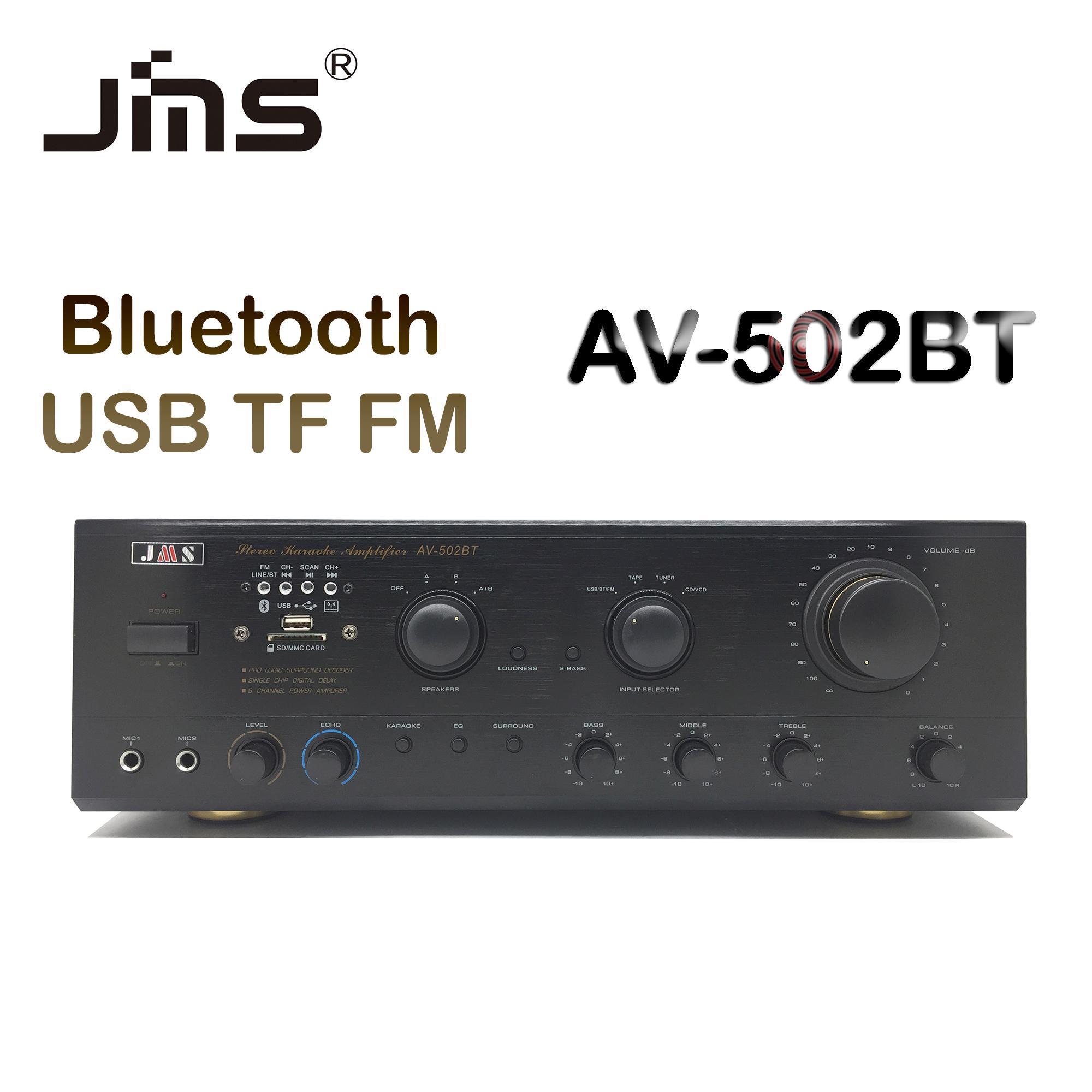 JMS AV-502BT Bluetooth Stereo Karaoke Power Amplifier