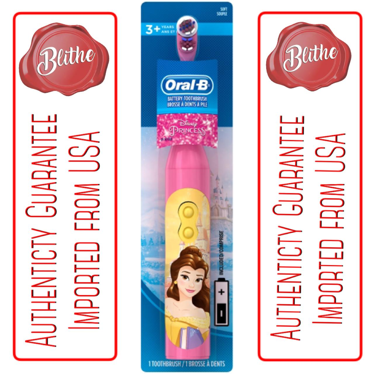 kodomo toothpaste philippines