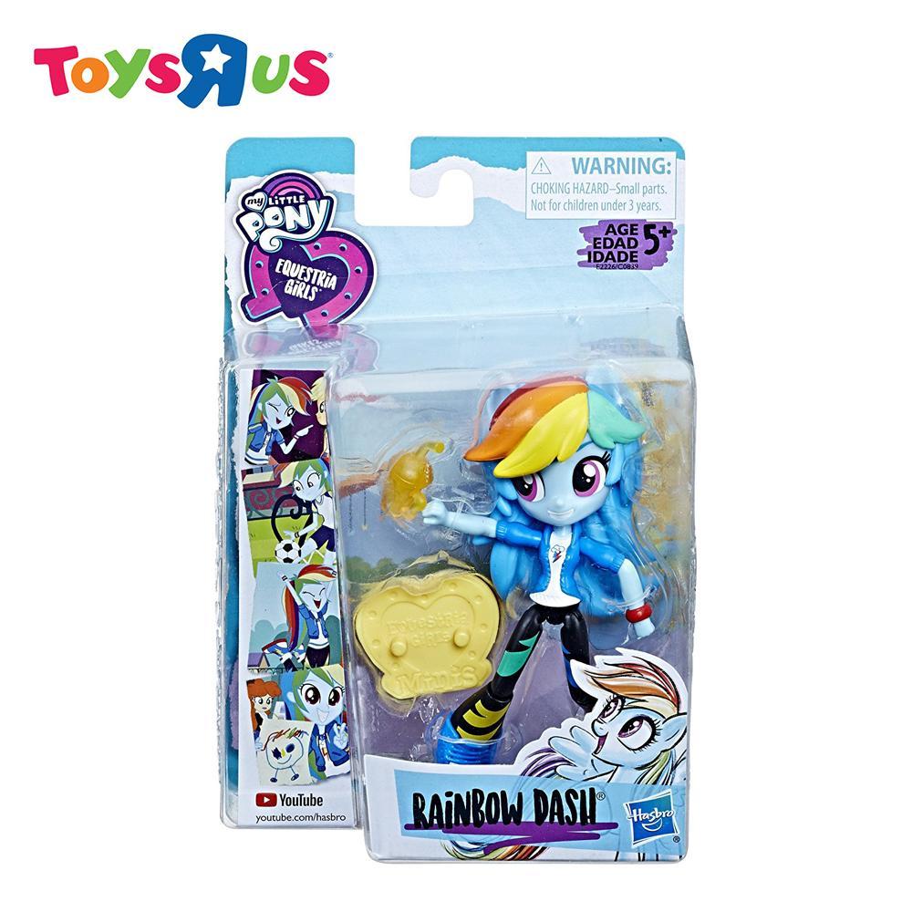 My Little Pony Philippines My Little Pony Price List Toys Dolls