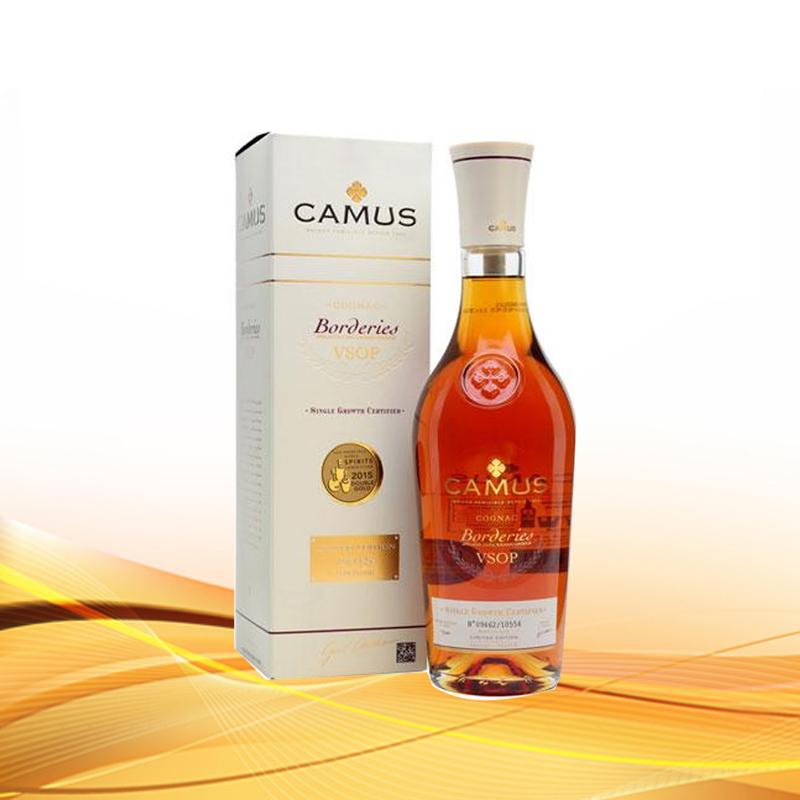 Camus Vsop Borderies Cognac By Singlemalt.ph.