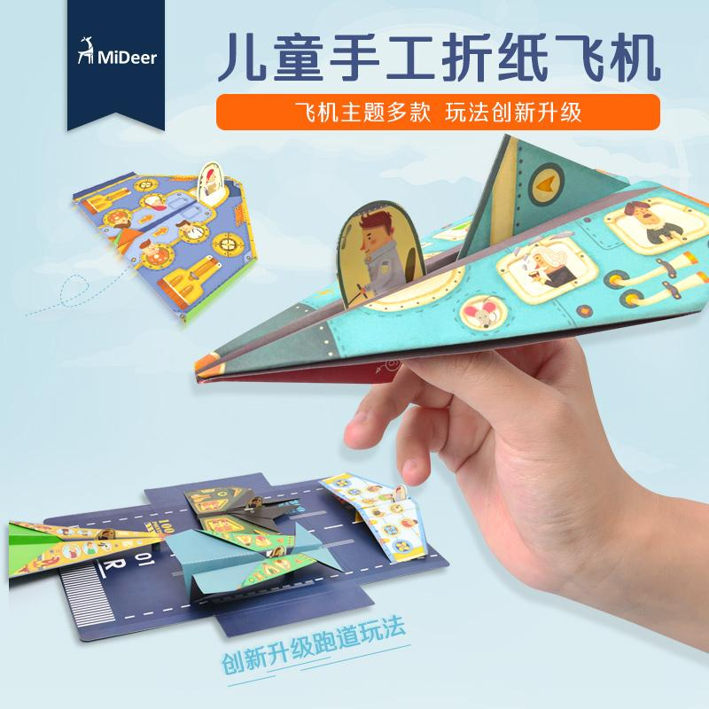 Flight Tracker Fold Stationery Paper Cut Scissor Student Kid Office Child Preschool Photo Safe Blunt Tip Protect Portable Diy School Home Art Cutting Supplies