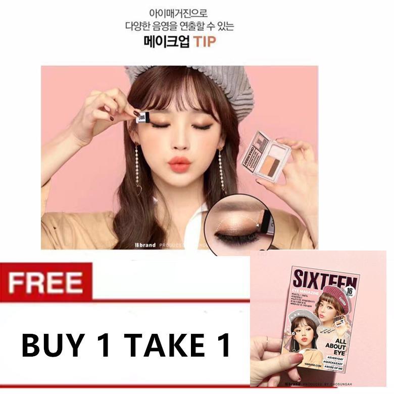 BUY 1 TAKE 1 Eye Shadow Kit 16 BRAND Eye Magazine Eye Shadow Quick and Easy Eyeshadow Kit with Brush2.5g *LASTDAY Philippines