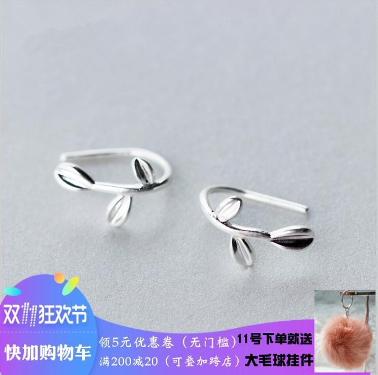 S925 Fine Silver Leaves Ear Stud women Fashion Mori Style Leaf Ear Hook Sweet Elegant Fine