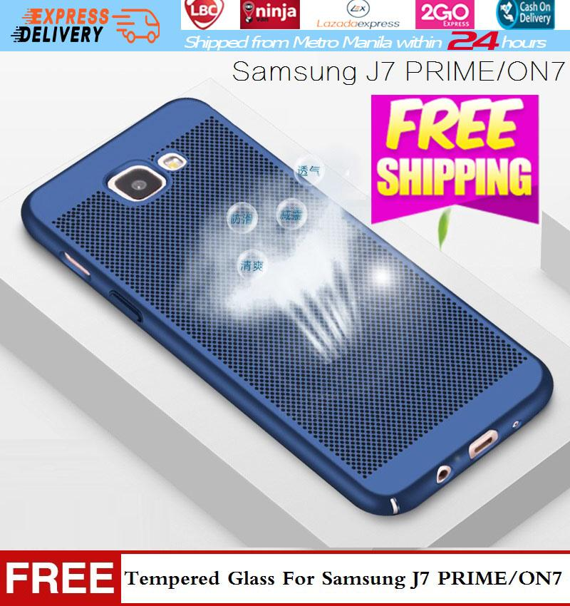【Free Tempered Glass】Samsung Galaxy J7 Prime Case Samsung J7 ON7 Phone Cover Sweat