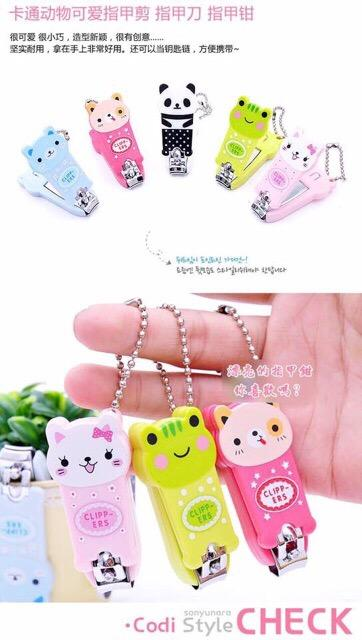 Baby Nail Cute Nail Cutter Philippines