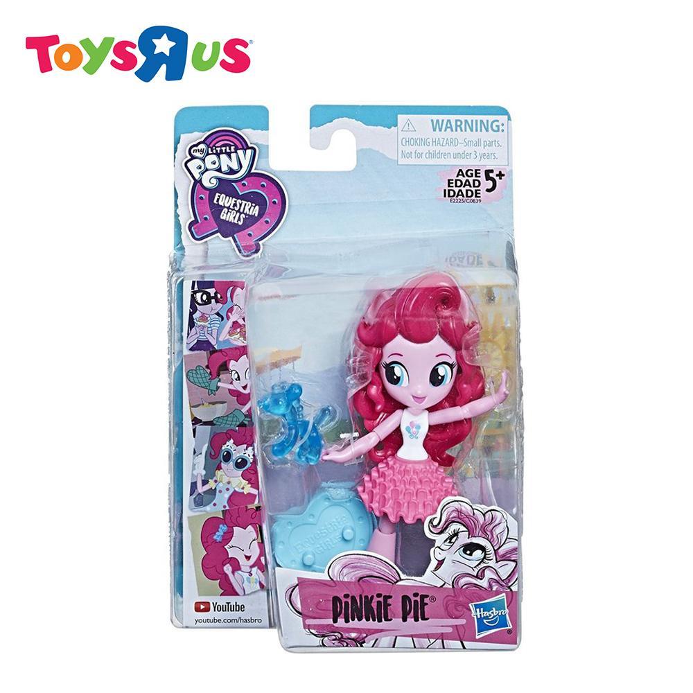 371f2c181 My Little Pony Philippines: My Little Pony price list - Toys, Dolls ...