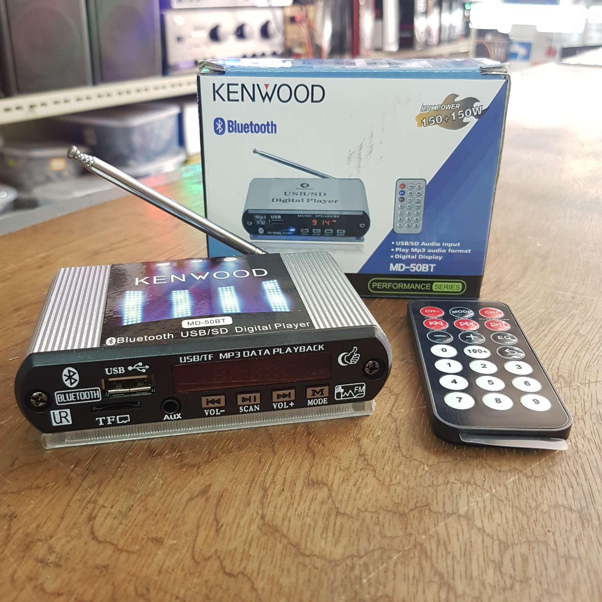 KENWOOD USB/SD/FM/BLUETOOTH DIGITAL PLAYER (MD-50BT)