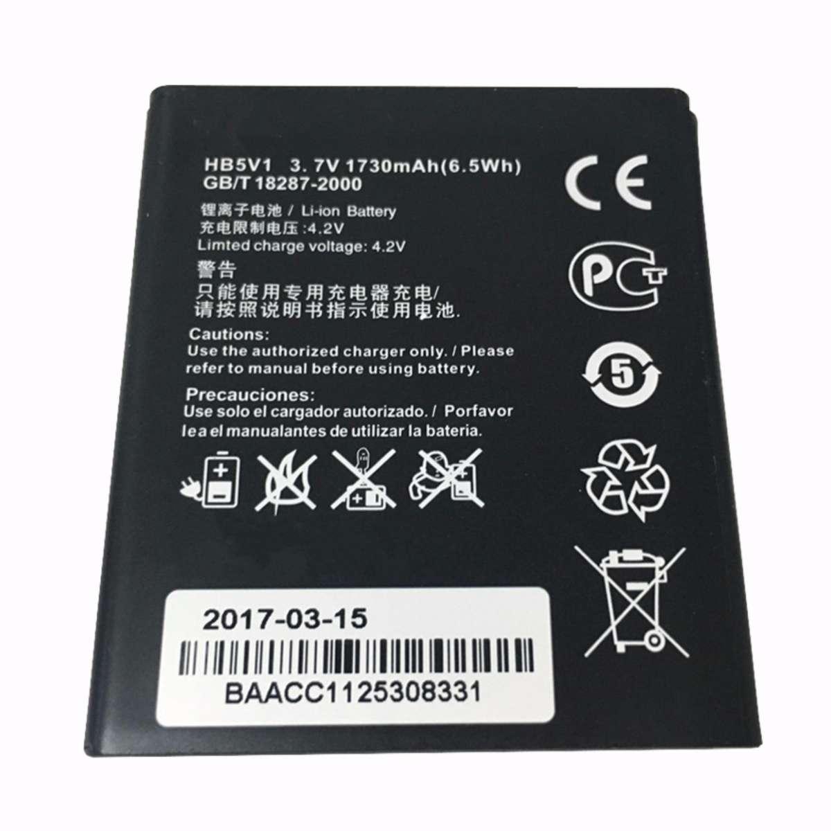 HB5V1 Battery for Huawei Y300 Y300C Y511 Y500 T8833 U883 1730mAh Mobile  Phone Battery