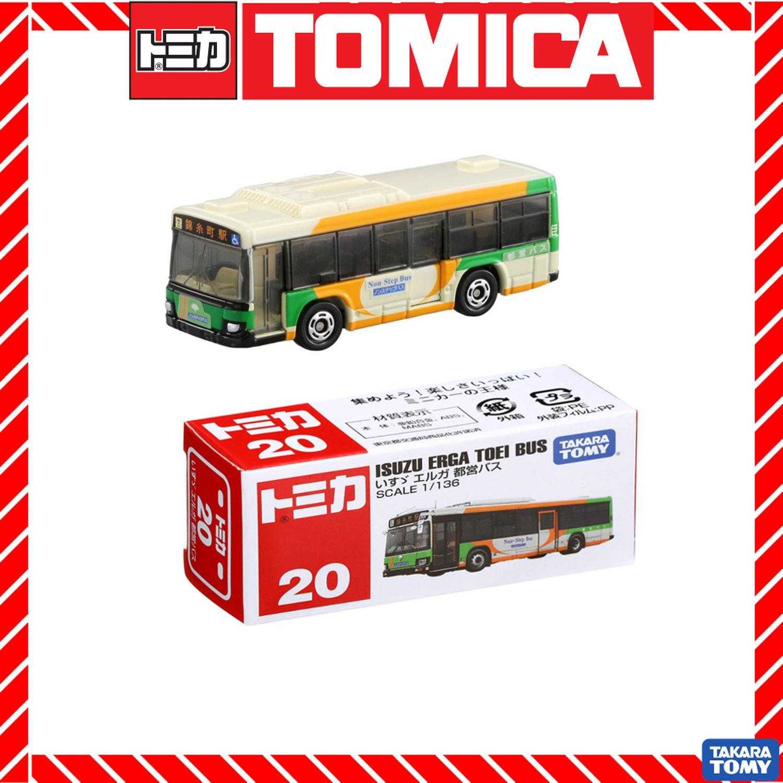 Tomica Takara Tomy No 49 Toyota Coaster Kindergarten Bus | Lazada PH