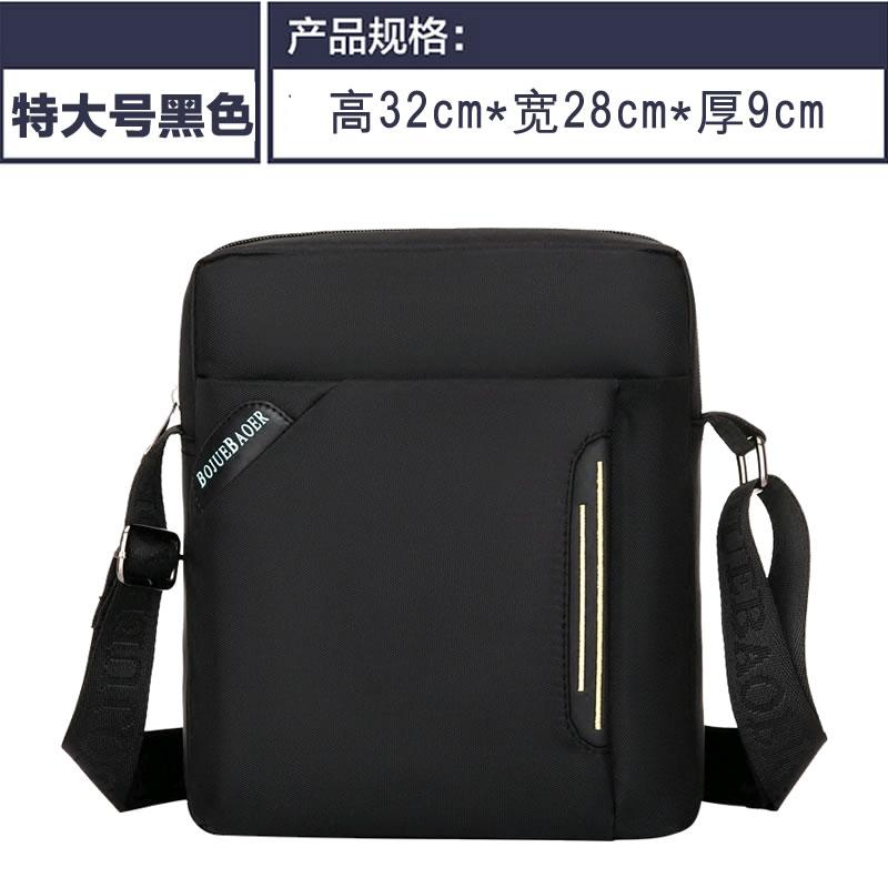 17bdb6caac25 Men s Korean-style Stylish Oxford Cloth Messenger Bag (Classic black extra- large No