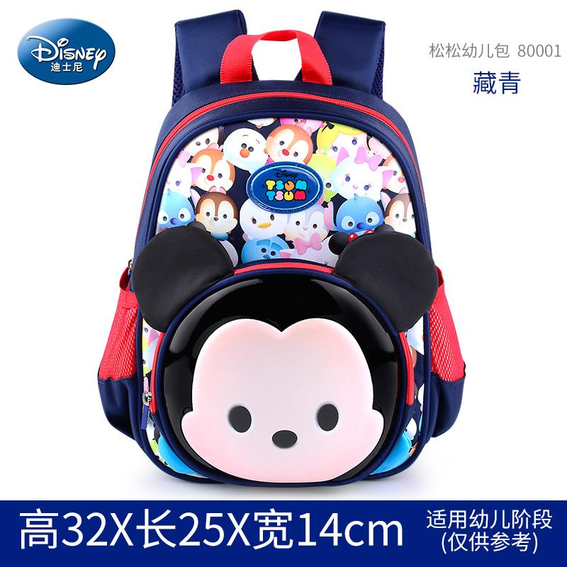 Kleidung & Accessoires Rucksack Cars Planes Frozen Spiderman Prinzess Minnie Mickey Mouse Tasche Disney Attraktive Designs;