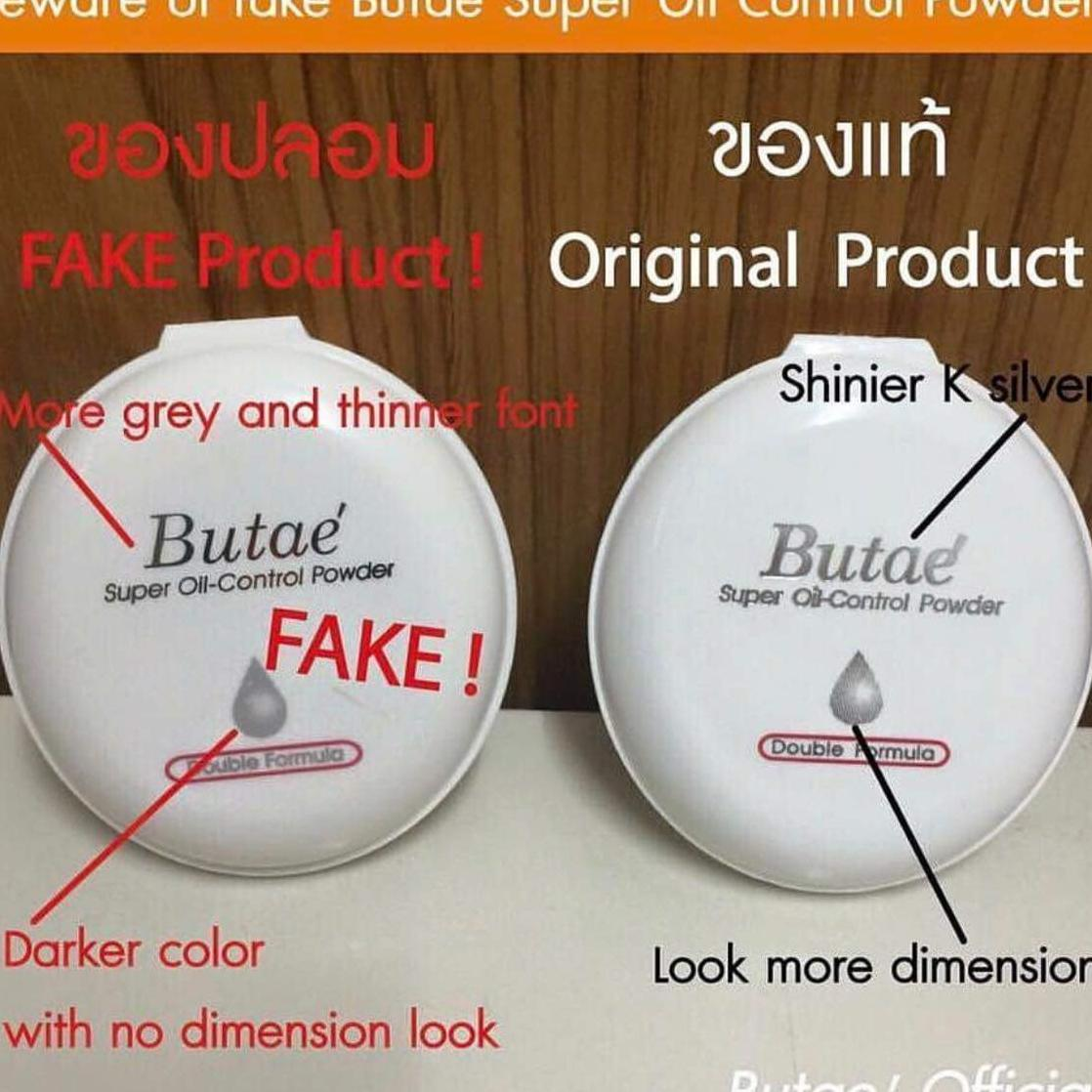 BUTAE Super Oily Powder/100% Authentic Philippines