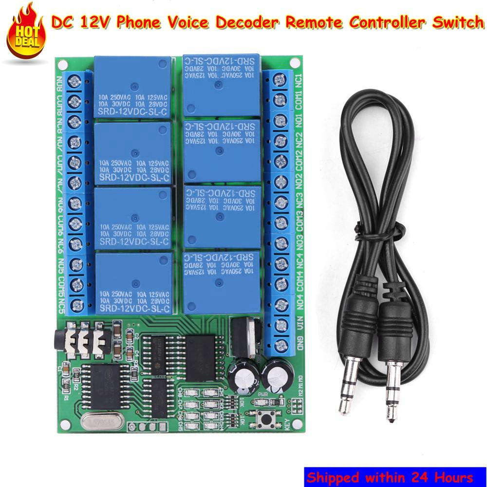 qianmei DC 12V 8CH DTMF Relay Phone Voice Decoder Remote Controller Switch Module Accessries Philippines