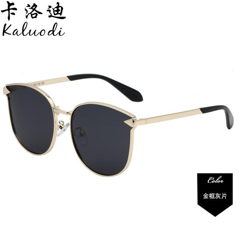 3dfe1aca102 2018 New Style Children Sun Glasses Reflective Lenses boy men Girls Sunglasses  Baby Glasses 3-