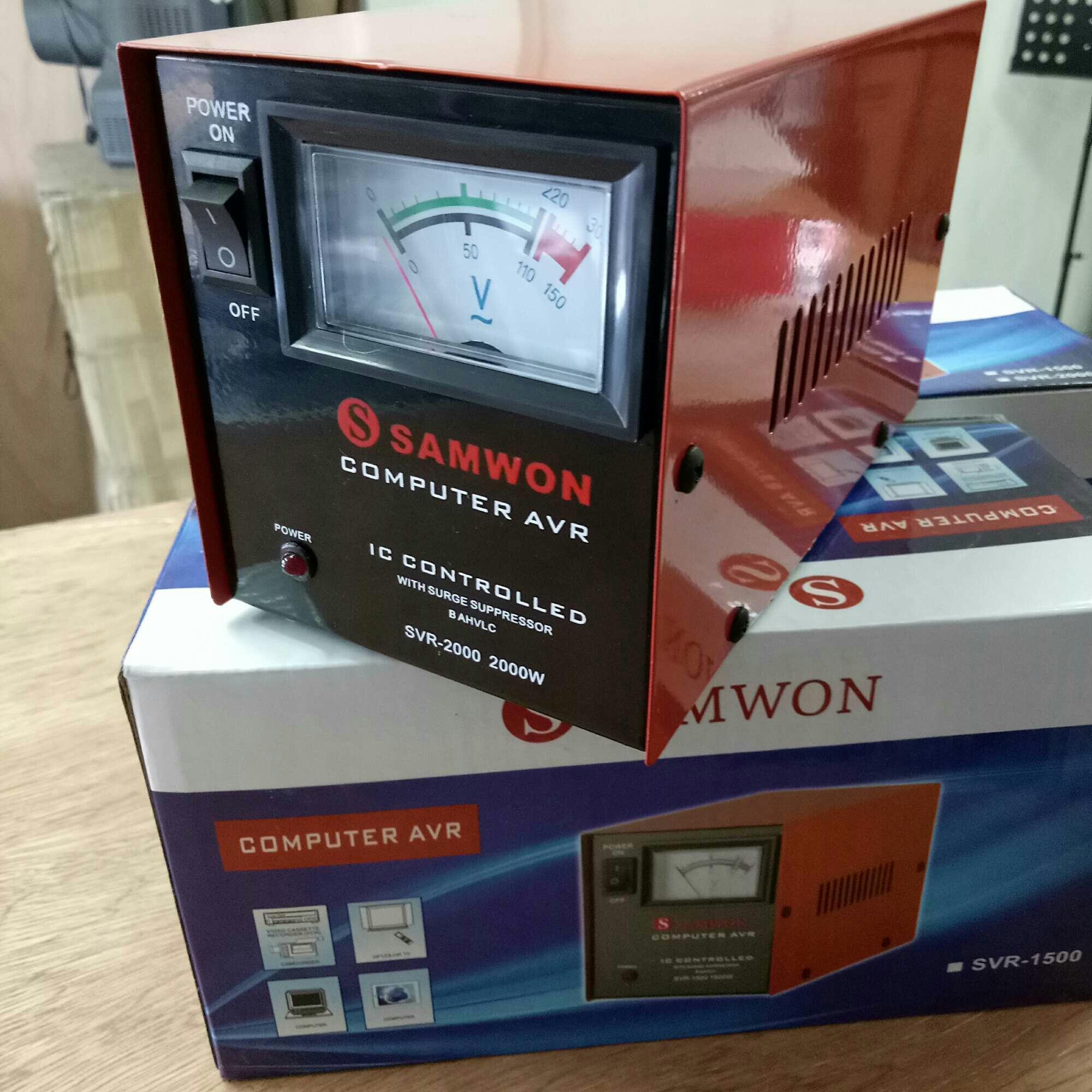 Pc Power Supply For Sale Computer Prices Brands Fsp Ups Ep 1000va Avr Samwon 2000 Watts Svr
