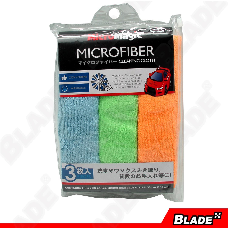 Micromagic Microfiber Cloth 3s By Blade Auto Center.
