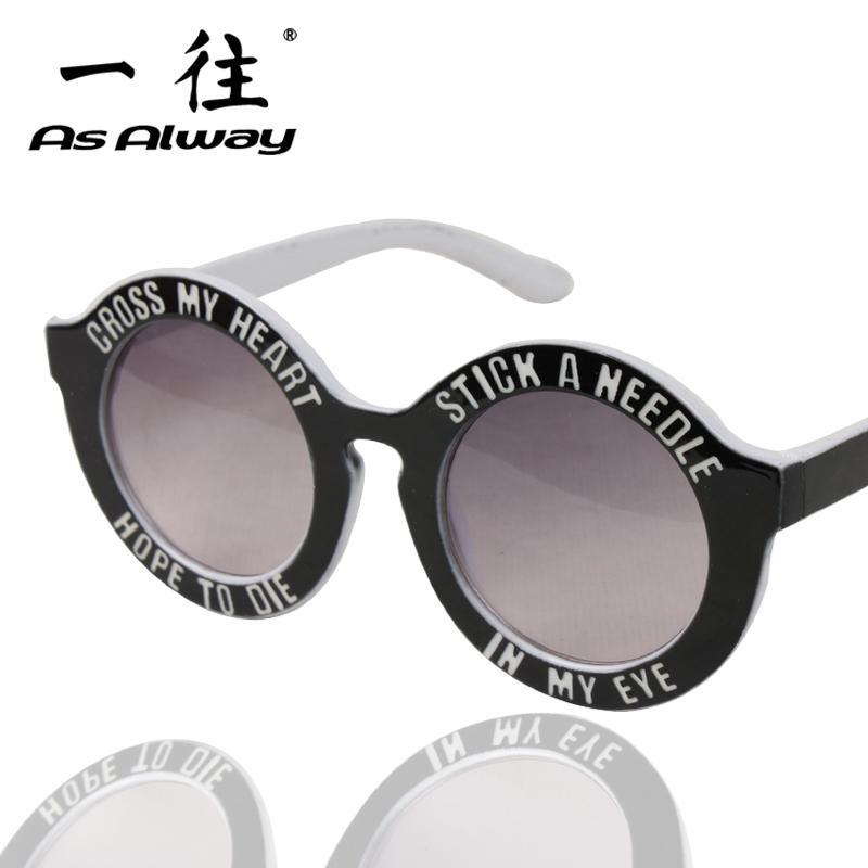 e43a5684302 Children Circle Sun Glasses boy men Fashion South Korea Girls Baby  Sunglasses Kids uv sun Glasses