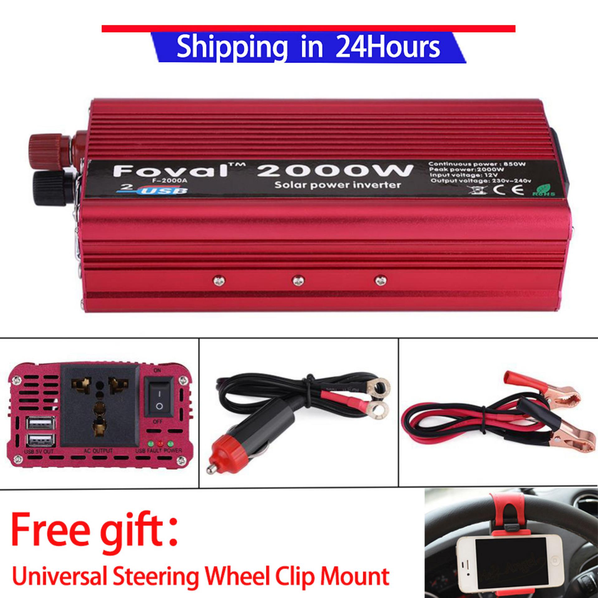 Automobiles & Motorcycles Converters & Inverters 1000w Red Vehicle Dc12v-ac220v Led Power Inverter Converter 4usb Ports Universal Controlador