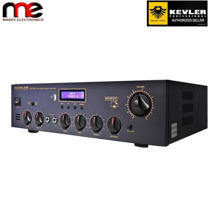 Kevler GX7UB High Power Videoke Amplifier with Bluetooth and USB Slot 800W  x 2 (Black)