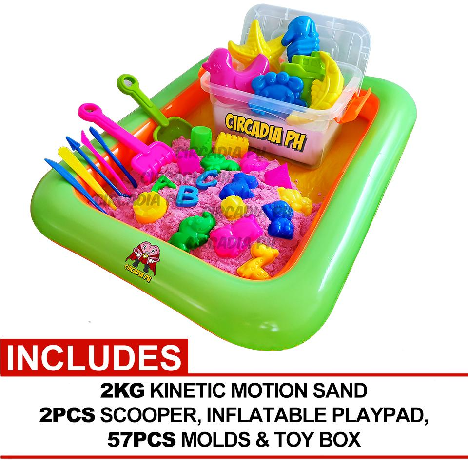 2kg Kinetic Motion Sand Playset With 51 Molds Inflatable Pool And Box