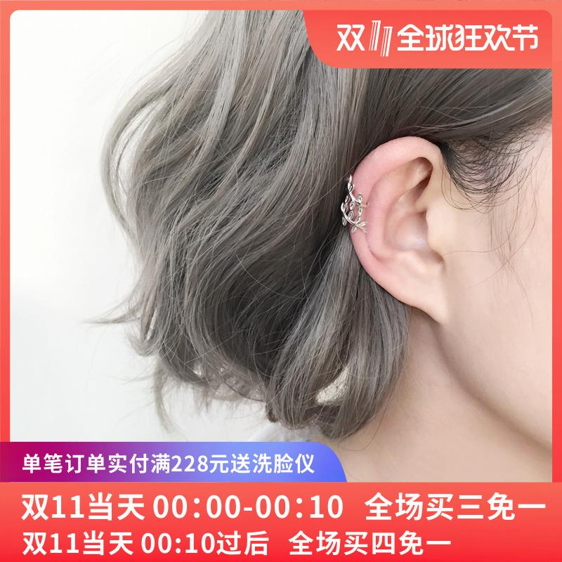 Shiwu Simple Cool Leaf Fine Silver Clip-on Branch Ear Clip Pierceless women Elegant Fresh