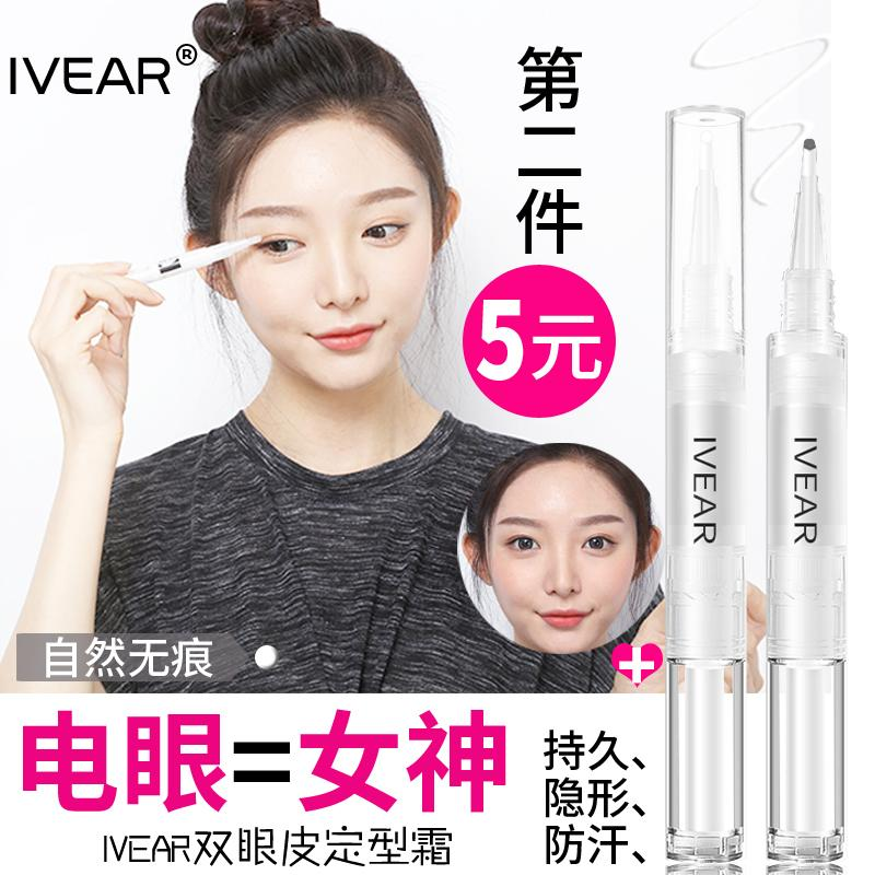 FOREVER Double Eyelid Stereotypes Long-lasting Natural Cream Philippines