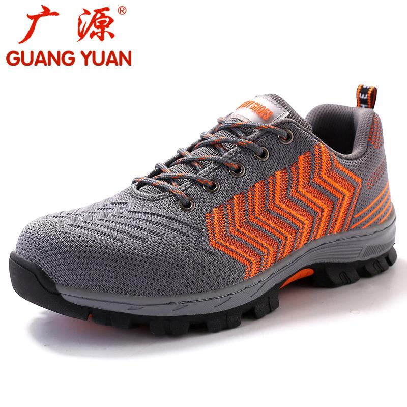 Safety Shoes Man Women Breathable Deodorizing Steel Head Anti-Smashing And Anti-Penetration Safe Work Protection Shoe Wear-Resistant Light By Taobao Collection.