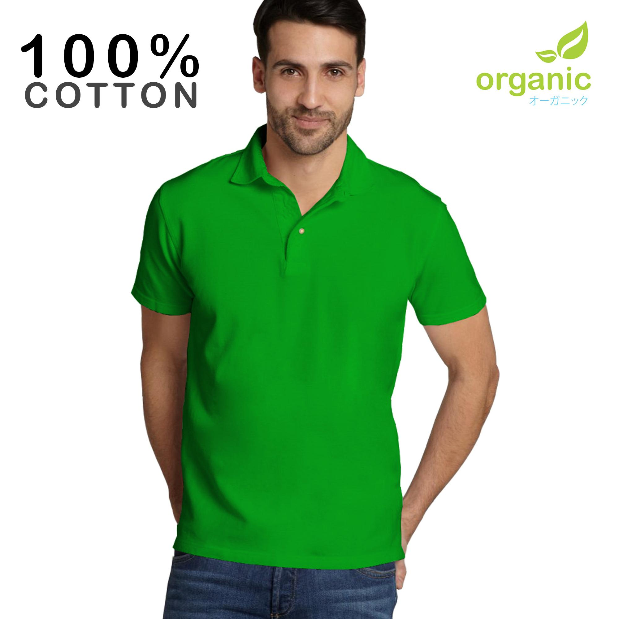 1e6f6af9117c ... neck green t shirt 052c7 9cf3e; free shipping polo for men for sale  mens polo online brands prices reviews in philippines lazada