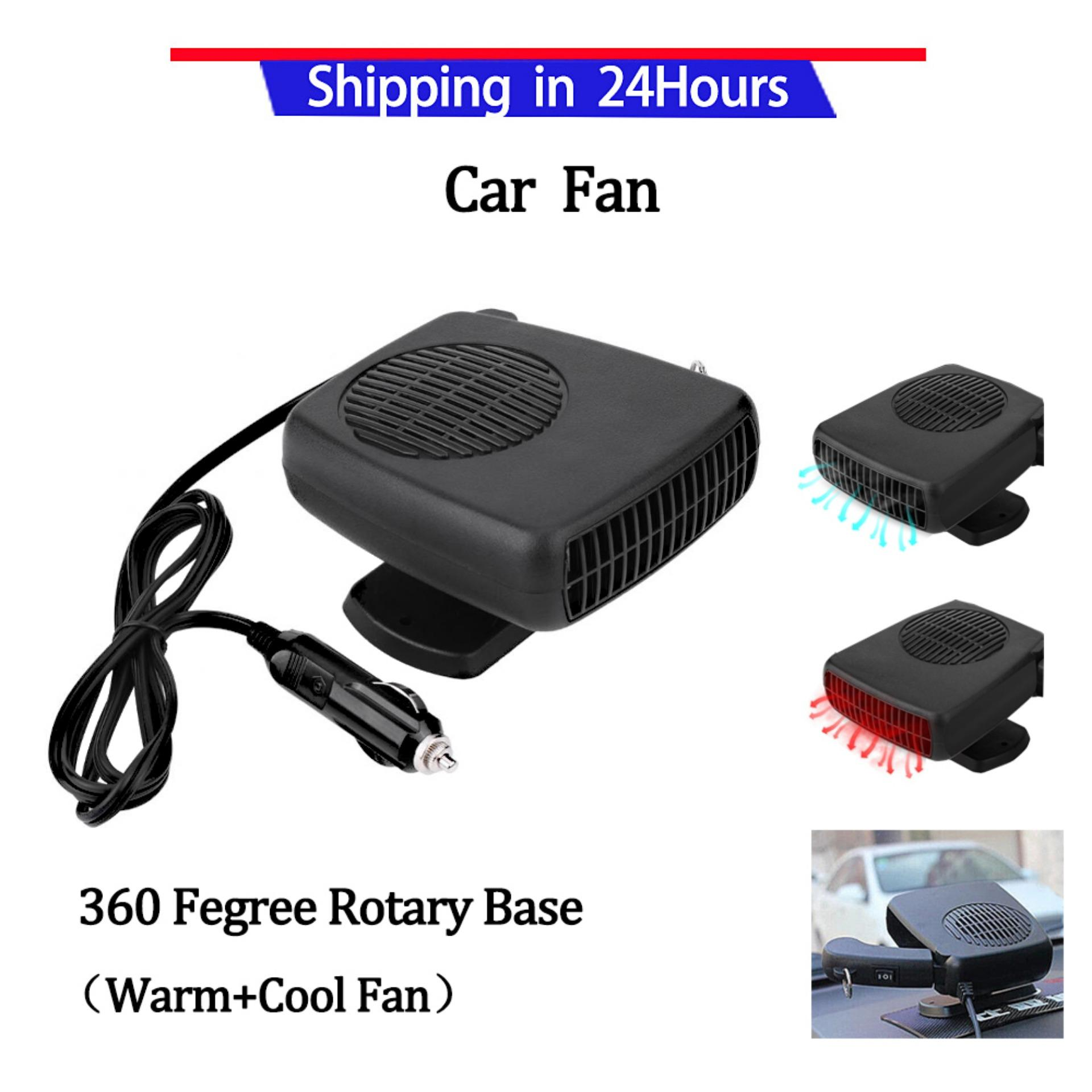 12v 150w Car Portable 2 In 1 Ceramic Heating Cooling Heater Fan Defroster Demister(universal) Style - Intl By Qilu.
