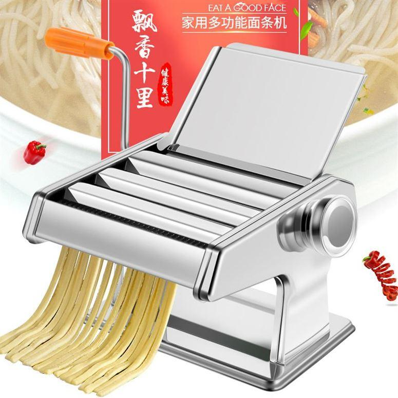 Pressure Machine Stainless Steel Manual Noodle Press Household Small Split Noodle Maker Dumpling Wrapper Roll By Taobao Collection.