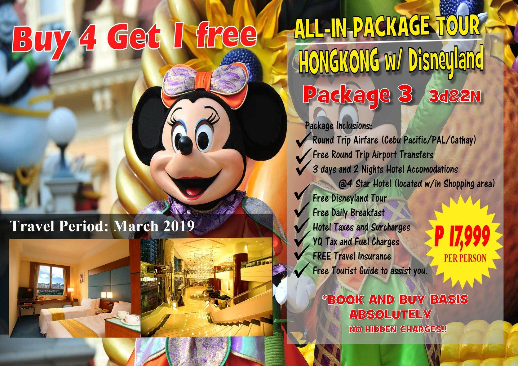 Tour Package Deals For Sale Coupons Code Discount Voucher Disneyland Hongkong Travel And Tours All In W Buy 4 Get 1