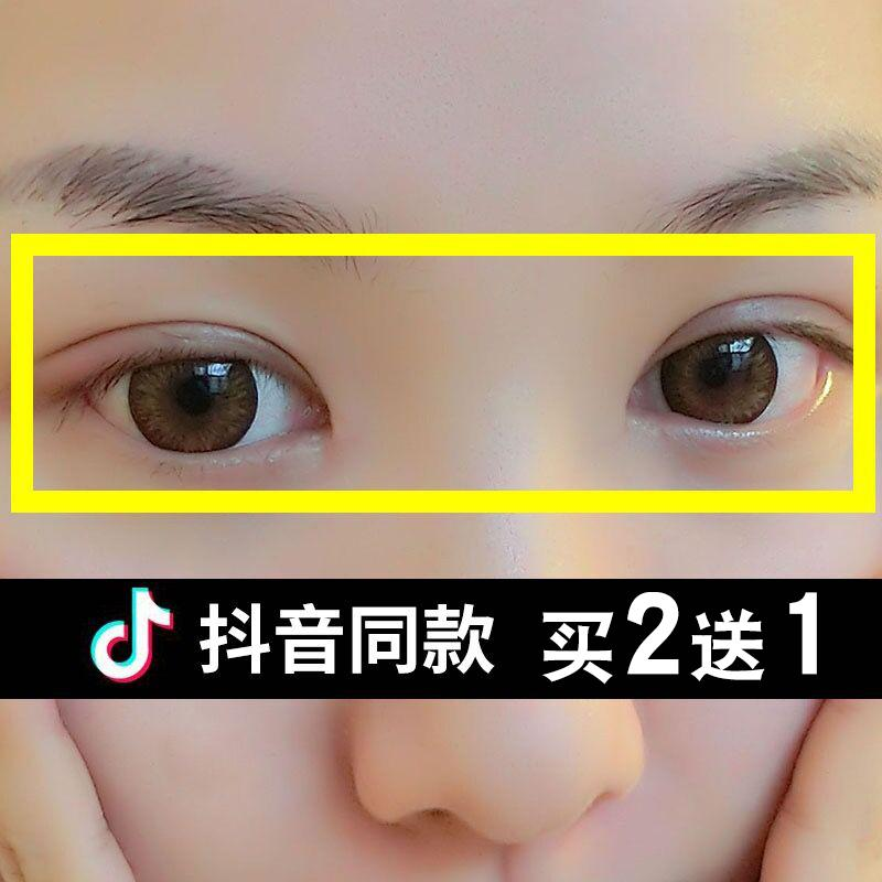 The Double-Sided Super Hidden Traceless Double Eyelid Tape Philippines