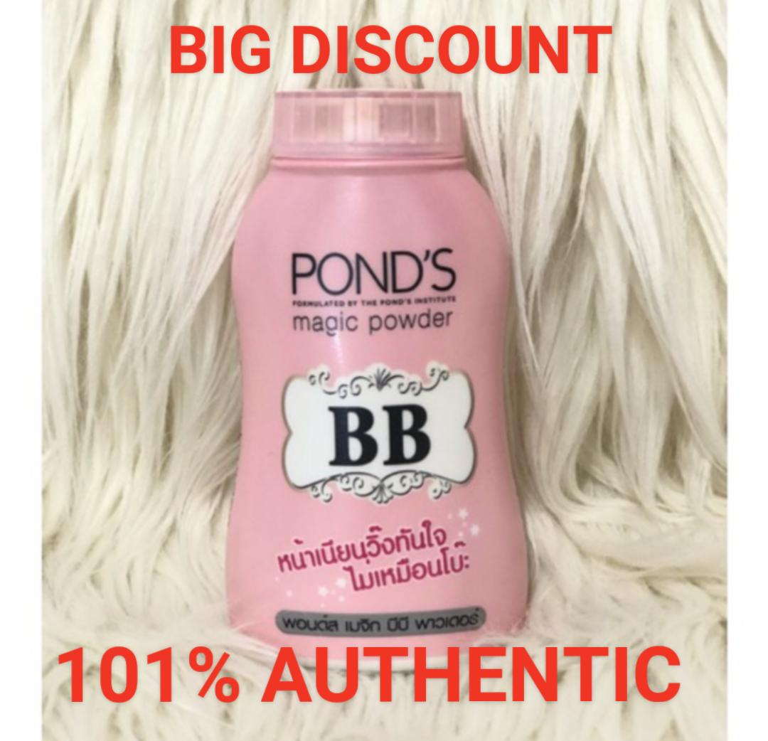Ponds BB Powder 101% Authentic Philippines