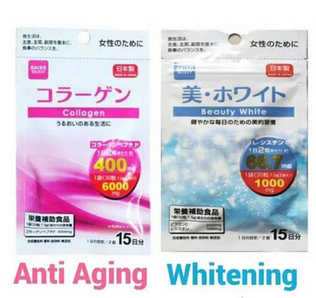Mart Set of 2 Daiso Collagen (30 Tablets) and Daiso Beauty White 3748f5a610f0e