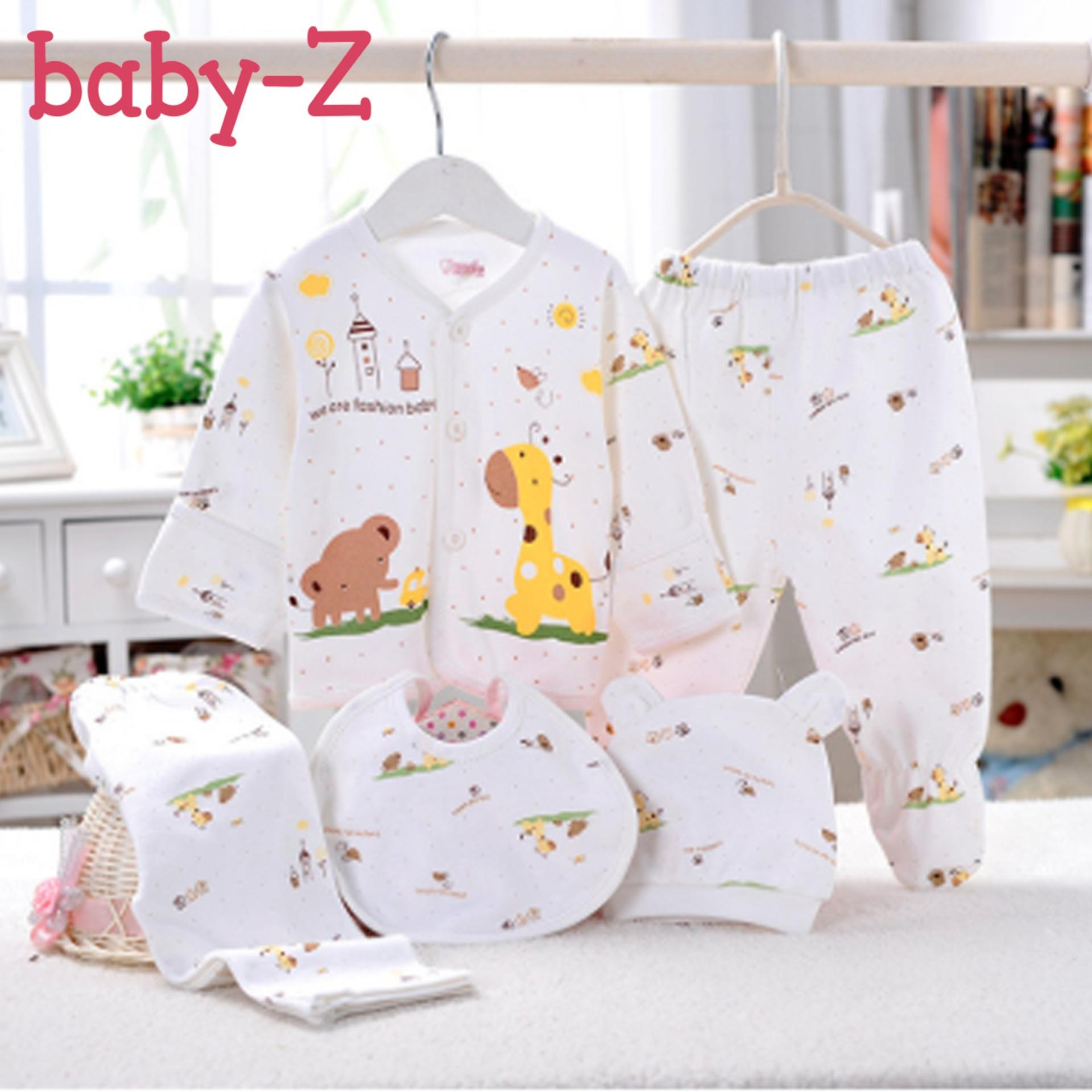 Baby-Z 5pcs Newborn Babies Cotton Underwear Cap Bib Long Sleeve Animal Print (Yellow