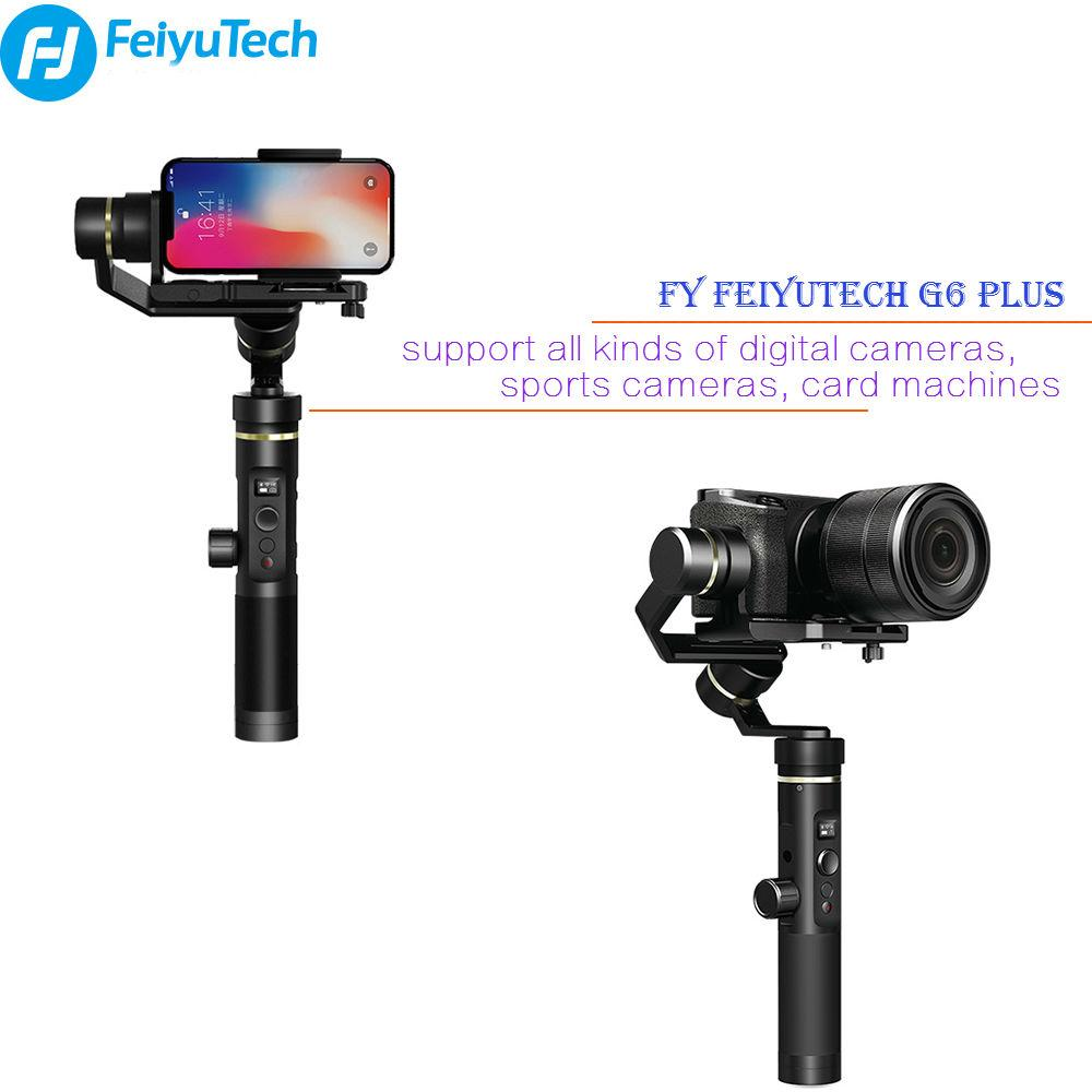 Gimbals For Sale Gimbal Stabilizers Prices Brands Specs In Working Of Digital Cameras Fy Feiyutech G6 Plus 3 Axis Anti Shake Low Power Oled Display Handheld