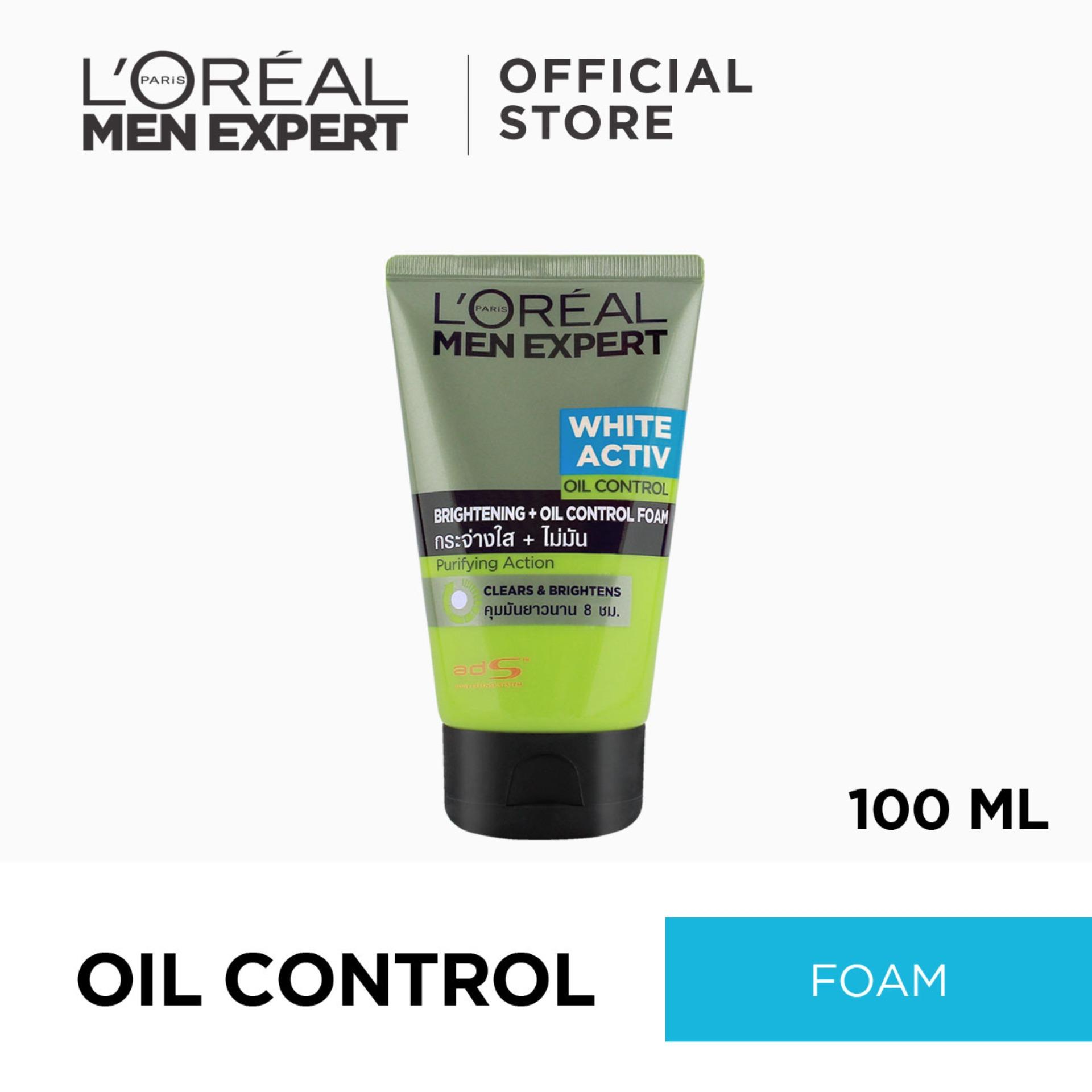 Face Cleanser Brands Wash On Sale Prices Set Reviews In Dove Deep Pure Facial Foam 100 Gr Loreal Paris Men Expert White Active Oil Control Cleansing