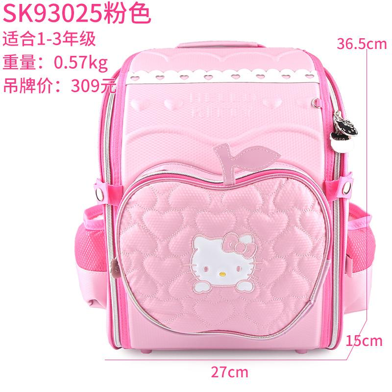 Hello Kitty Children s School Bags Young Student s 1 A 3 Grade Girls Spinal  Care Burden Relieving 48d0bb4bddeae