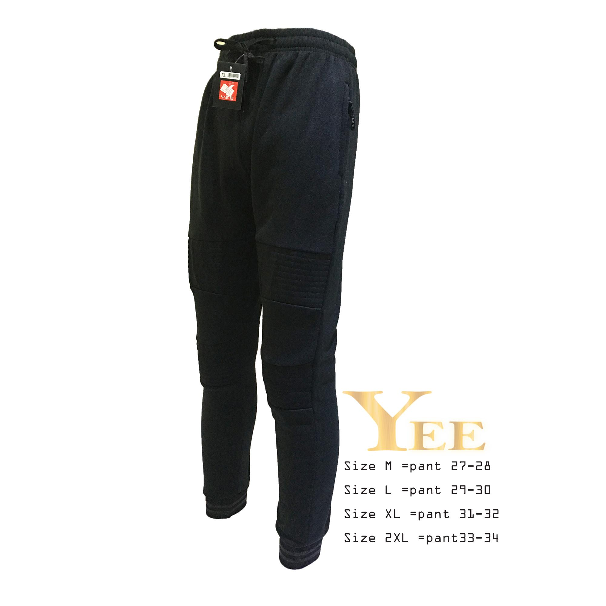 Sweatpants for Men for sale Joggers for Men online brands prices & reviews in Philippines
