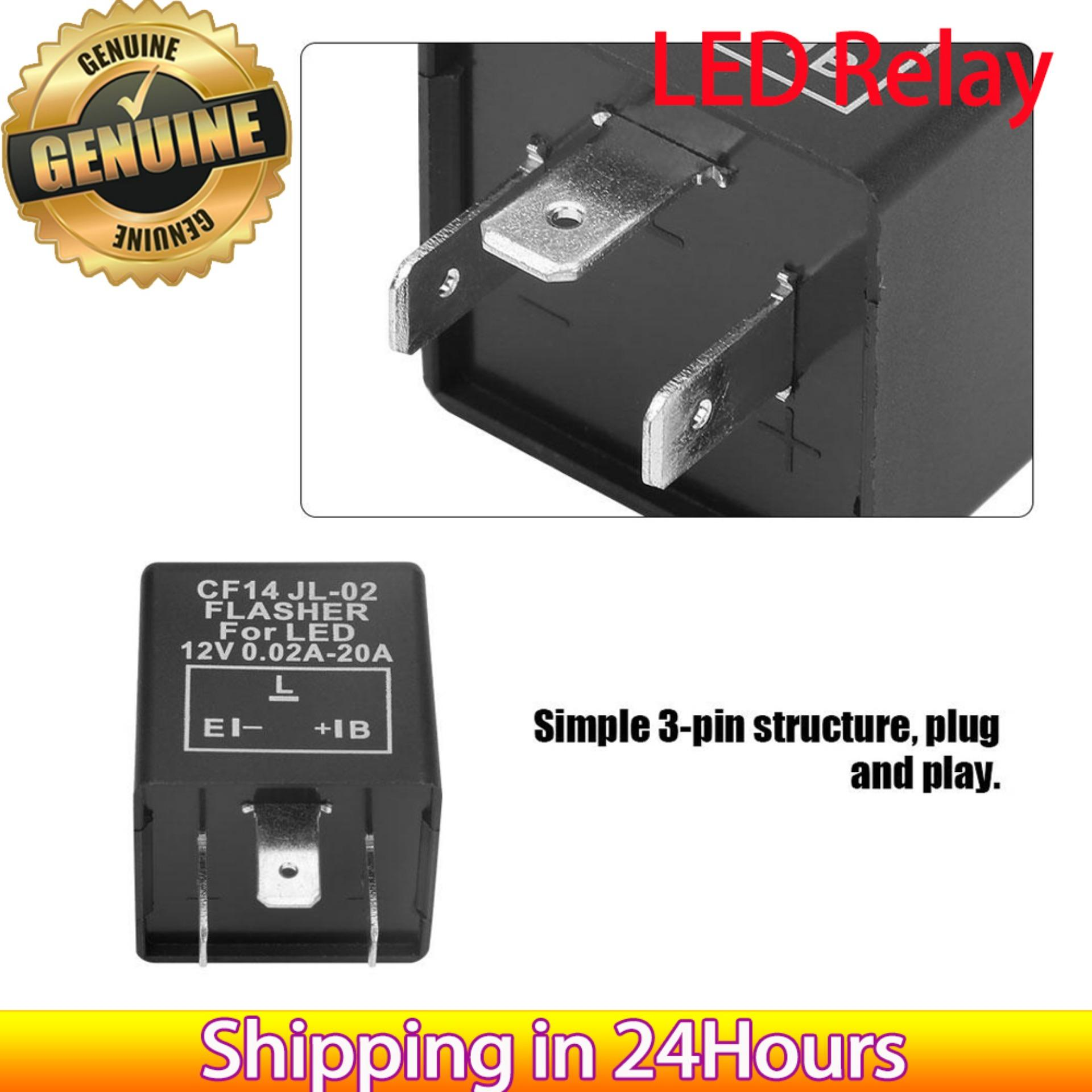 【Time-limited Promotions】CF14 JL-02 3-Pin LED Flasher Flash Relay for Turn  Signal Light Hyper Flash Fix 12V