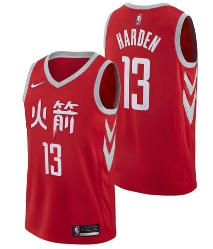ea55be67f Philippines. Red Swingman Player James Harden  13 Basketball Jersey NBA  Performance For Male 2017 Chinese New