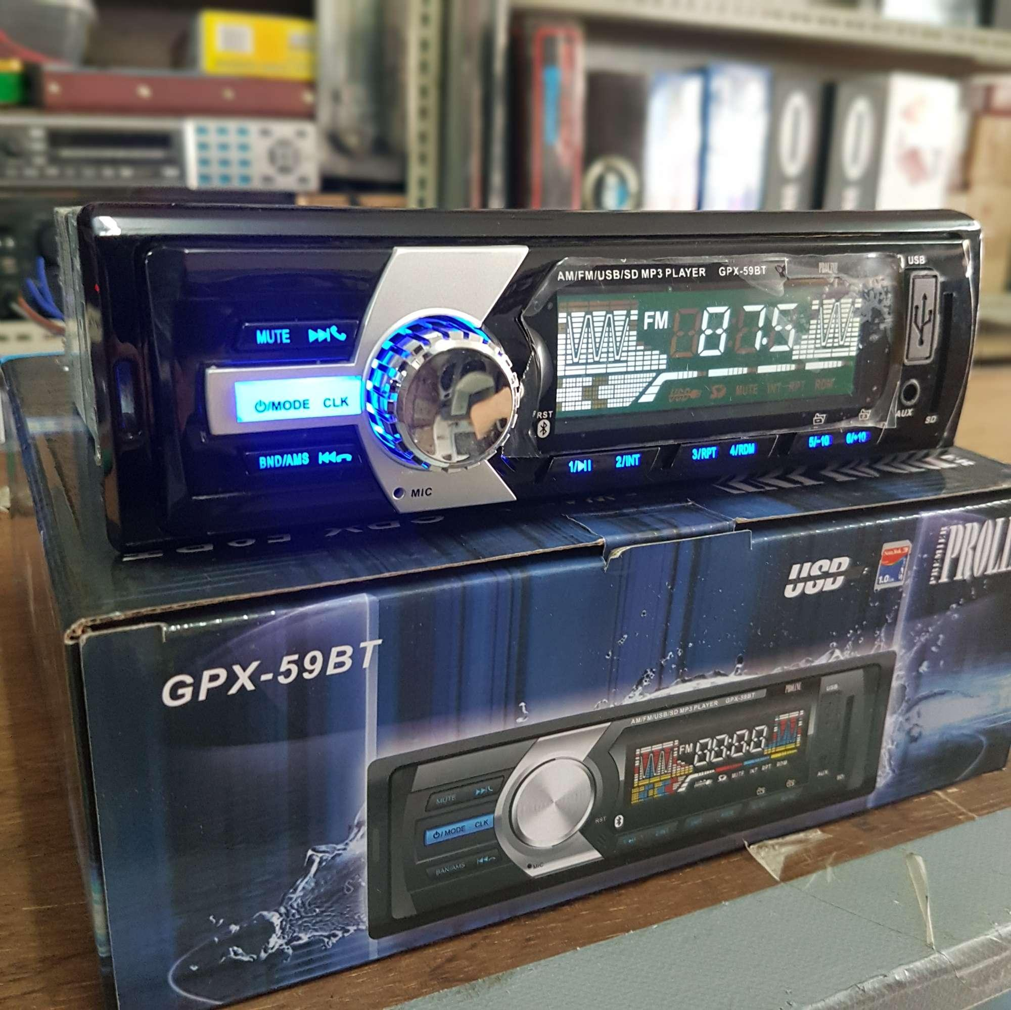 Car Stereo For Sale Cars Online Brands Prices Clarion Radio Audio On Panasonic Wiring Harness Proline Gpx 59bt Receiver W Bluetooth