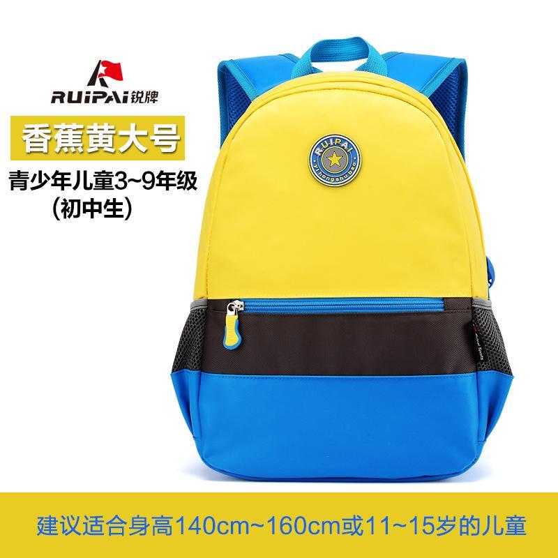 89edd48d38 Schoolbag for Elementary School Students women 1-3-5 Six Grade 4 Children  Backpack