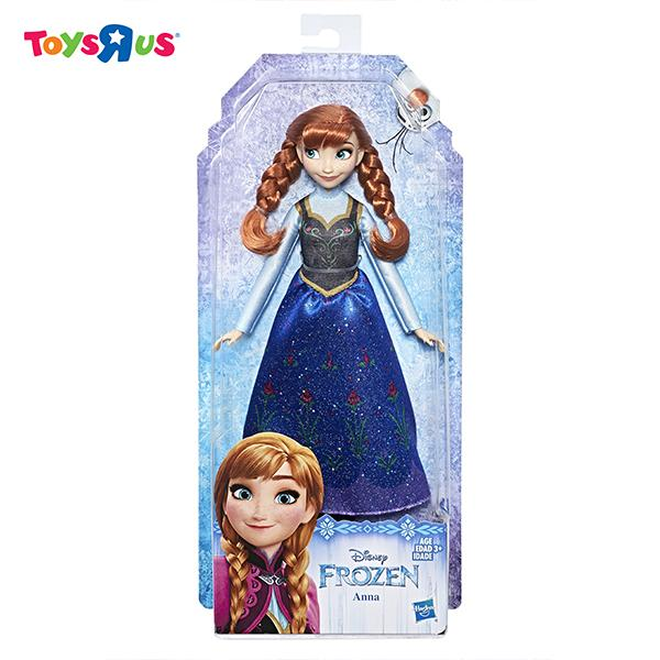 82795b76fe Disney Frozen Philippines  Disney Frozen price list - Toys