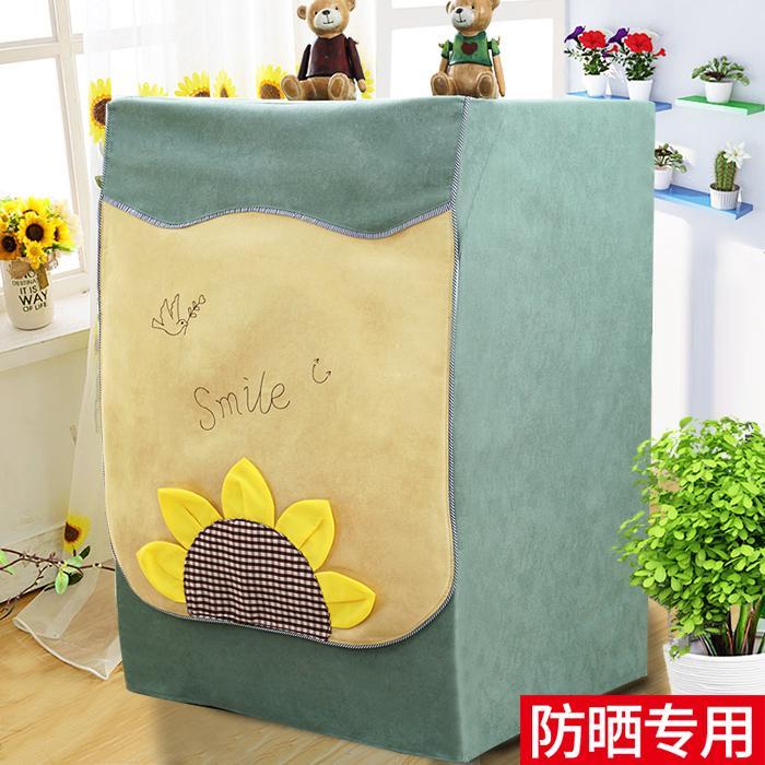 Sanyo Haier Roller Washing Machine Cover Littleswan LG Bosch Midea before Door Opening Waterproof Washing Machine