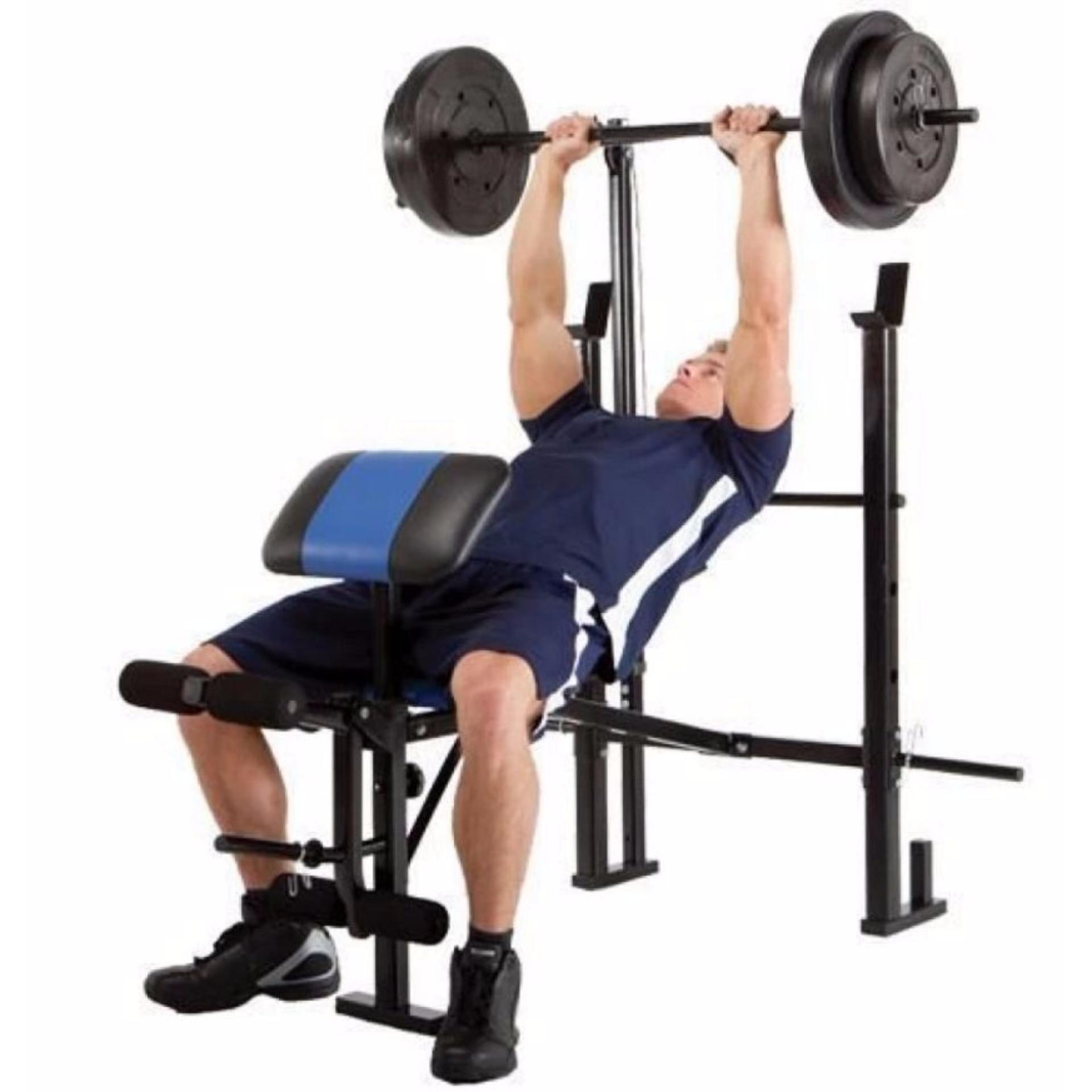 Marcy mcb252 7-in-1 Weight Bench Press