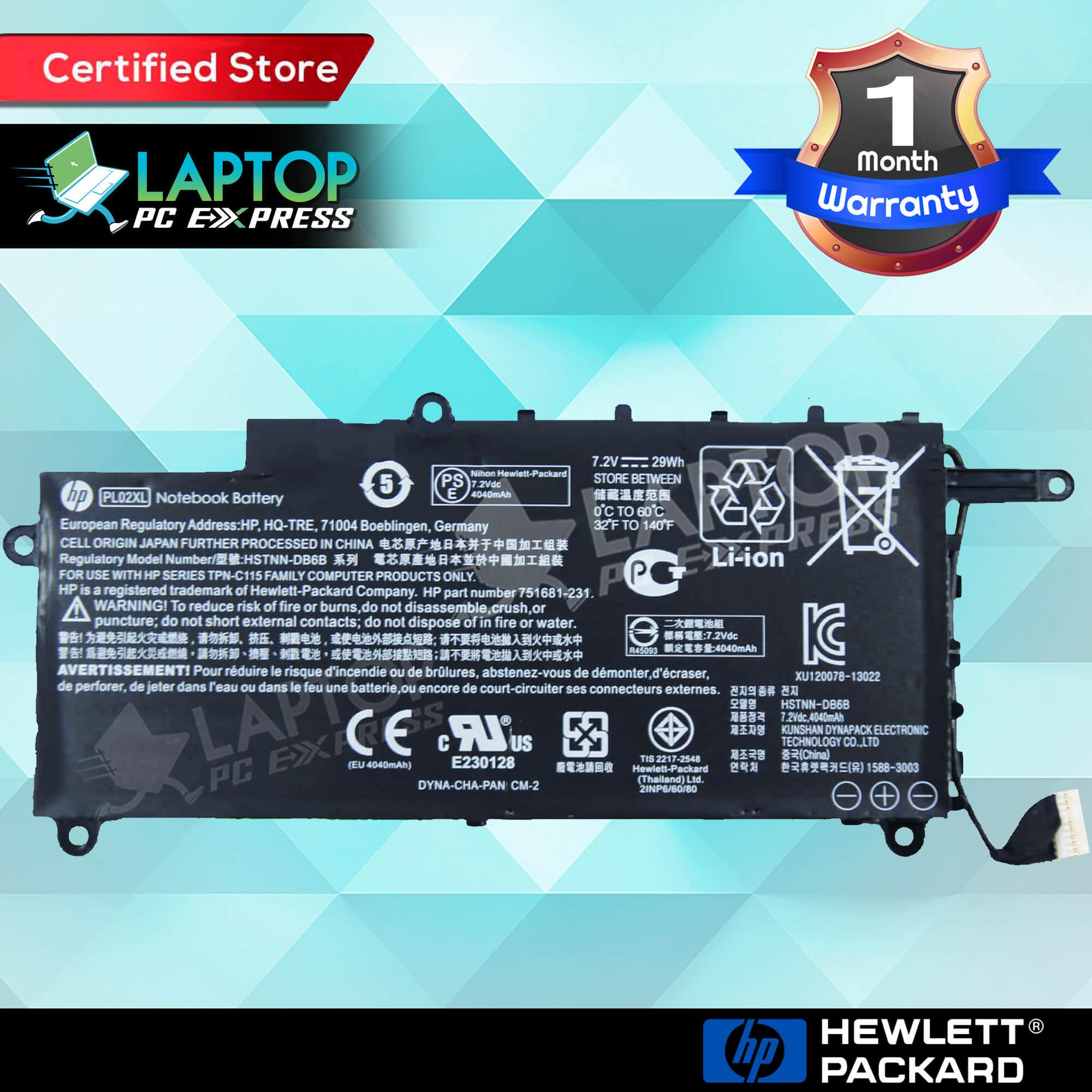Computer Batteries for sale - PC Batteries prices, brands & specs in