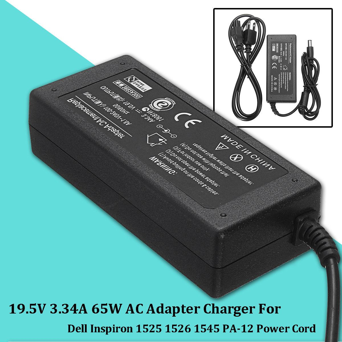 Battery AC Adapter Charger Power For Dell Inspiron 1525 1526 1545 PA-12  Laptop