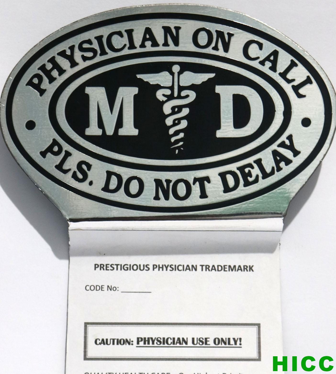 Physician Md Car Emblems By Holistic Integrative Care Center.