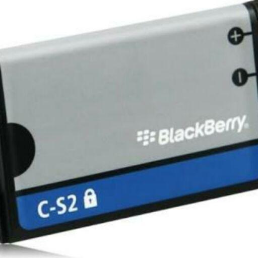 BlackBerry Battery(C-S2)Curve 8300,8310,8520,8530,9300,9330